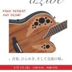 3月11日 Mizuba Alive