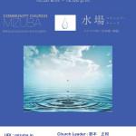 Mizuba Template Card 12-20
