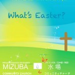 easter poster 2